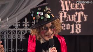 Interviews with Kanon Wakeshima during the HALLOWEEN PARTY 2018 Liv...