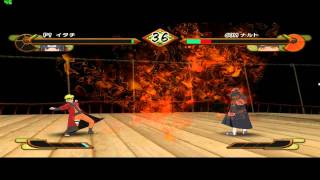 Naruto Shippuden Gekitou Ninja Taisen Special PC version gameplay