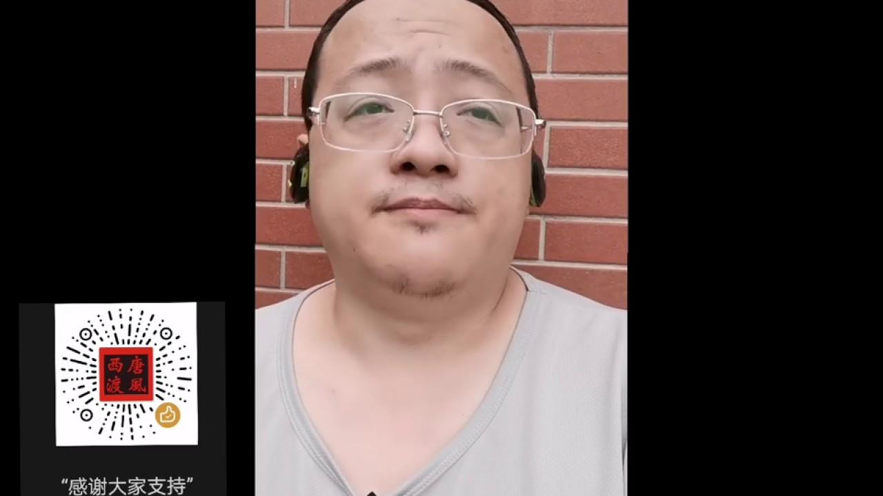 【唐风月旦评】76: 谈谈   毛左派思想者    郭松民
