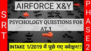 ADAPTABILITY TEST 1 PSYCHOLOGY QUESTIONS FOR AIRFORCE GROUP X AND Y/GROUP X & Y EXAM DATE FOR 2/2019