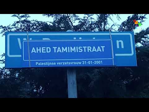 Dutch Streets Renamed In Honor To Ahed Tamimi