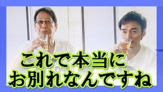 大杉漣さんに最後の別れの会「さらば!ゴンタクレ」田口トモロヲ、 草な...