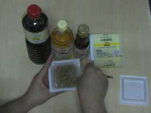 お酢は肥満と糖尿病に効果的!