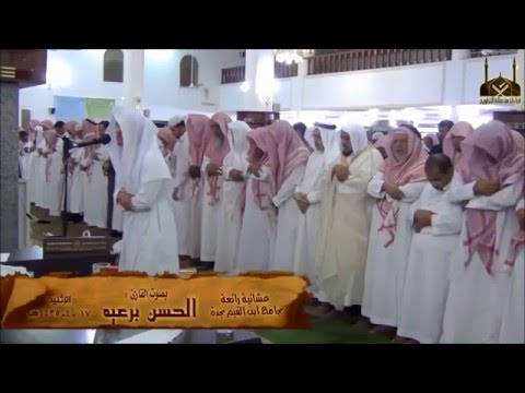 Imam Ahmad Saud Dewasa
