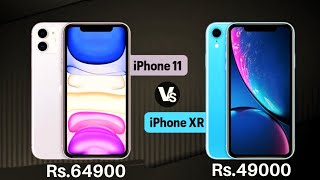 iPhone 11 vs iPhone XR   which is value for money?