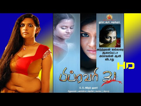 Tamil Horror Movie February 31 Full Length Cinema HD
