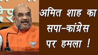 UP Elections 2017: Amit Shah says, Big win for BJP, no hung verdict in UP | वनइंडिया हिंदी