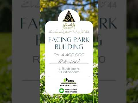 Park Tower Lahore a Project by PMS  Property Management Services