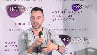 Алексей Арестович — о информационной войне