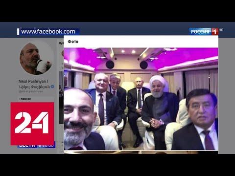 Рынок Евразийского экономического союза: плюс Сингапур - Россия 24