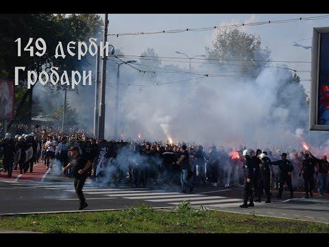 GROBARI KORTEO | 149 derbi Zvezda - Partizan, 12.09.2015