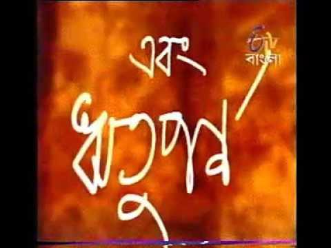 Pijushkanti Sarkar 's interview taken by late Ritruparno Ghosh at