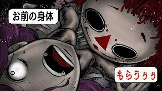 YouTube動画:【都市伝説】アナベル人形に操られた殺し屋‥!仲間の首を絞めて‥