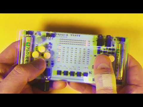 Nanoloop Device Digital : First Jam
