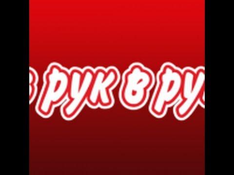 Из рук в руки Казань частные бесплатные объявления