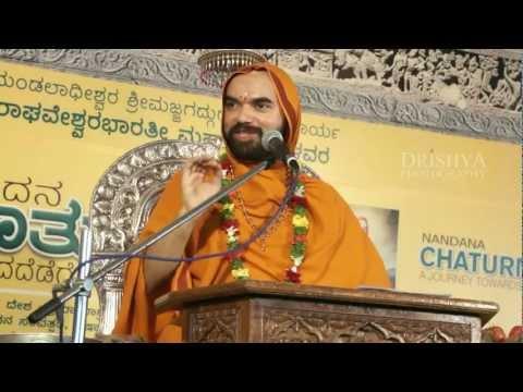Ashirvachana 25 August 2012