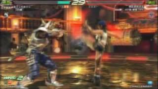 no58 アマキン(おうじ) vs ジュリア(朝比奈)