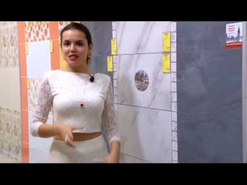 Плитка «Вирджилиано» в интерьере ванной | Керама Марацци 2016 | 3D-дизайн