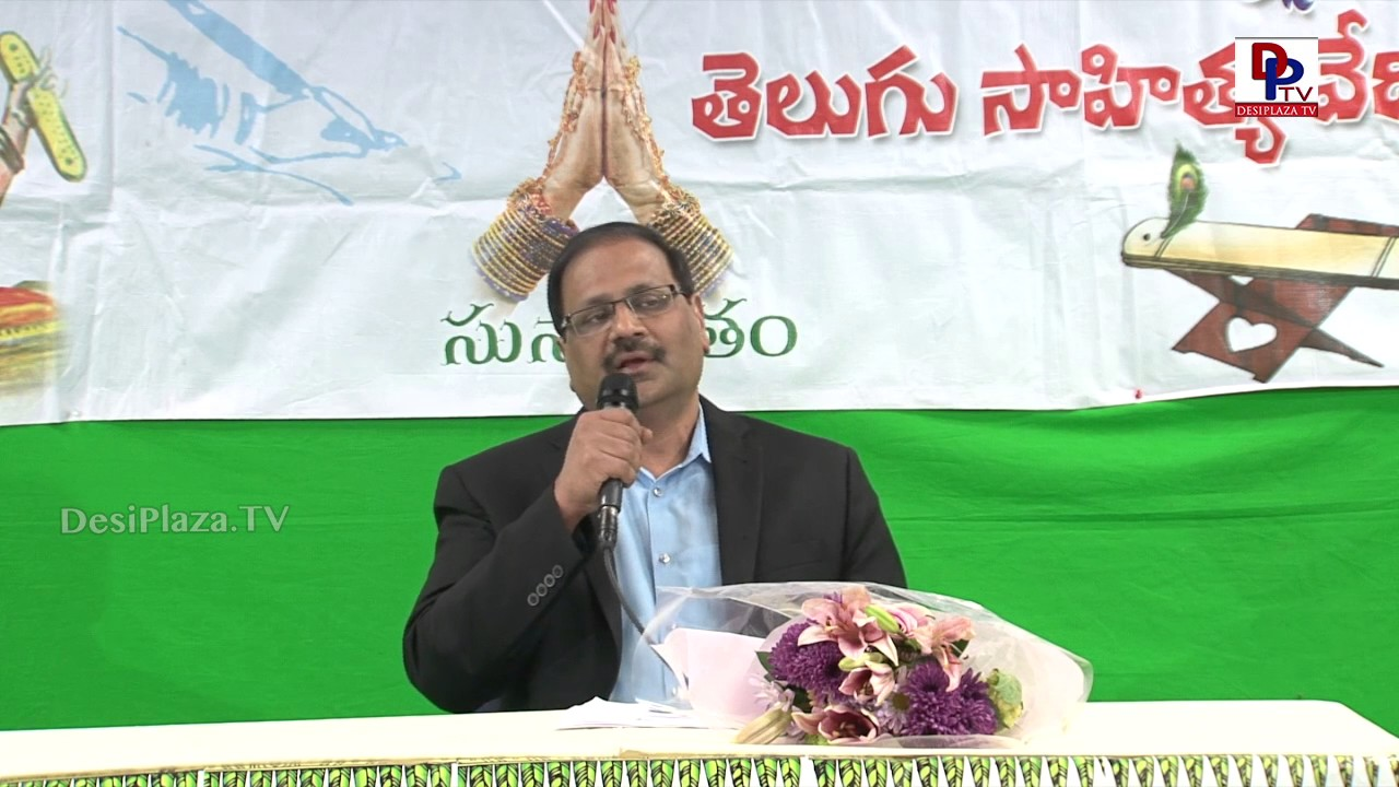 Full speech of Aalla Srinavas Reddy at 114th NNTV Event || TANTEX || Desiplaza || Dallas