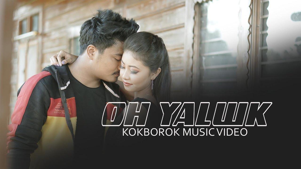 OH YALWK OFFICIAL KOKBOROK FULL MUSIC VIDEO || SANJU & PINAKI || MANIK DEBBARMA & ANJALI REANG