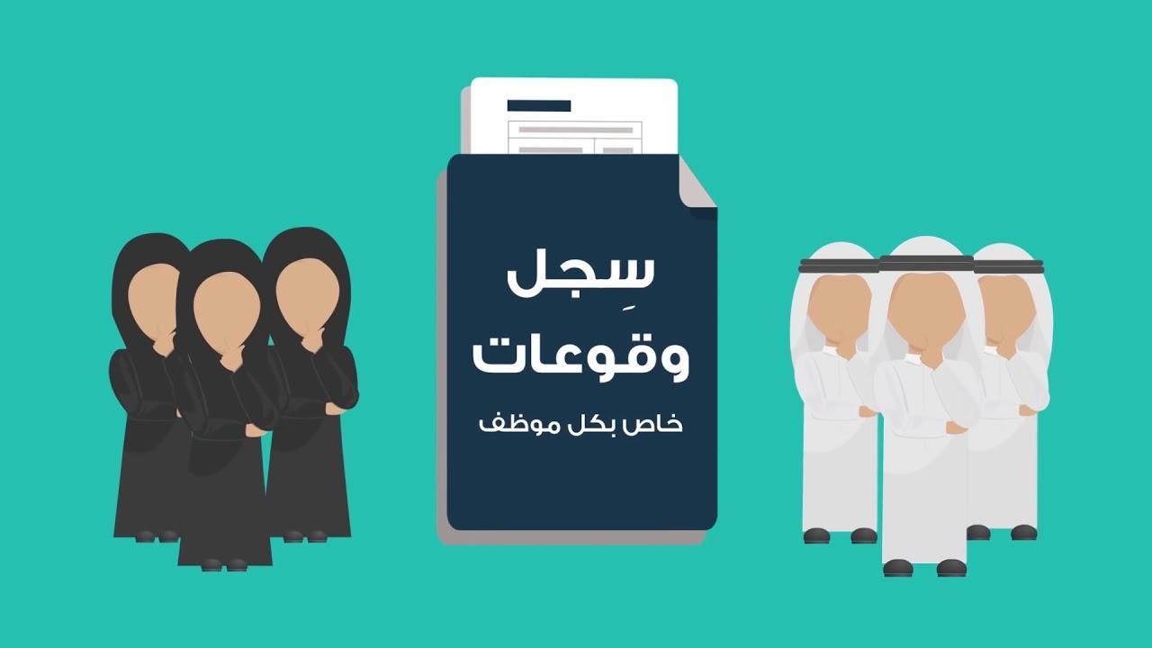 خدمة توثيق من وزارة الخدمه المدنيه Youtube