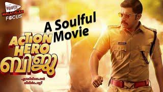 Action Hero Biju Is A Soulful Movie: Nivin Pauly || Malayalam Focus