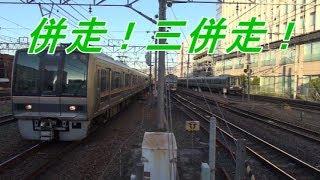 JR西日本JR神戸線、JR宝塚線、JR東西線が交わる尼崎駅。 その周辺区間は...