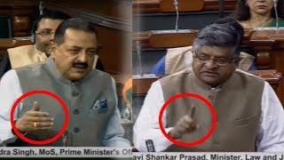 Jitendra Singh Ultimate Speech in Lok Sabha | Ravi Shankar Prasad Speech In Lok Sabha