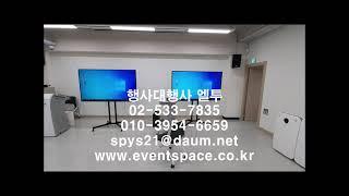 서울시 서대문구 신촌동 연희동 홍은동 75인치TV티비 …