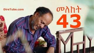 Meleket Drama - Part  43