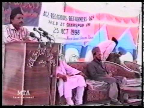 All Religious Reformers Day Shamspur (Patiala District) 25 Oct 1998