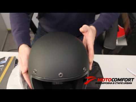 Daytona Cruiser - тонкий открытый шлем