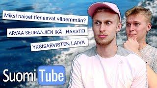 KENEN TUBETTAJAN VIDEO TÄMÄ ON? - HAASTE feat. Miklu