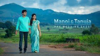 Modalaudaam  Cover Song Pre Wedding Shoot | Manoj &Tanuja| SREE SADHANALA PHOTOGRAPHY | 9851122299 | - best telugu songs list for pre wedding shoot