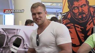 Миронов вернется в IFBB!?! АМНИСТИЯ в ФББР!!!