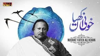 Yaara Dak Le Khooni Akhian Noon   Ustad Nusrat Fateh Ali Khan   RGH   HD Video
