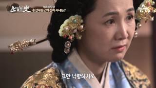 안동 김씨 가문에 꼬리를 흔들던 흥선대원군! 위기에서 구해주기까지?! thumbnail