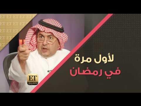 بالفيديو تعرف على البرامج والمسلسلات في رمضان 2016