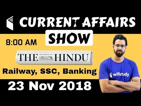 8:00 AM - Daily Current Affairs 23 Nov 2018 | UPSC, SSC, RBI, SBI, IBPS, Railway, KVS, Police