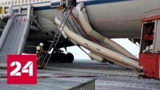видео: Летели в США, но сели в Анадыре: пассажиры в мороз спасались из самолета по надувным трапам - Росс…