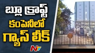 Gas Leak In Blue Craft Company at Sangareddy District | 2 Workers lost life | Ntv
