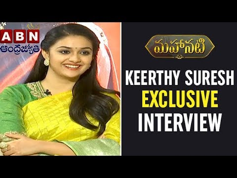 Keerthy Suresh exclusive interview about Mahanati Movie | ABN Telugu