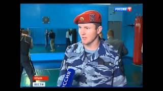 База Крымского Беркута УКРАИНА НОВОСТИ СЕГОДНЯ