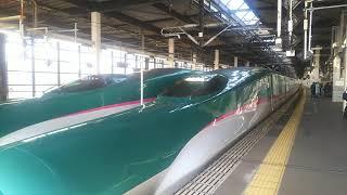 東北新幹線 やまびこ50号 東京行き E5系とE3系0番台  2020.02.15