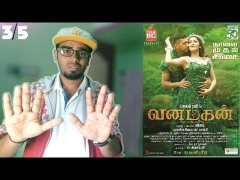 Vanamagan Movie Review -