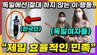 한국에 오기전까지 절대 알지 못했던 것을 한국에서 보고…