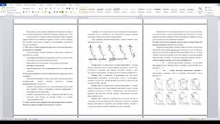 Ответы на вопросы вступительных испытаний 21.04.01 – «Нефтегазовое дело»