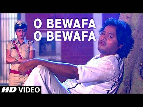 Gujarati Hit Movie Song | Bewafa Sajan |...