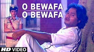 Gujarati Hit Movie Song | Bewafa Sajan | SAD SONG | O Bewafa O Bewafa - Title Song | Jagdish Thakor