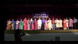 VIDYARANYA KANNADA KUTA: GANESHA HABBA 2013: NATIONAL ANTHEMS AND NAADA GEETHE